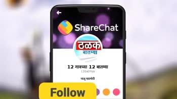 🗞नरेंद्र मोदी डिस्कव्हरीवर - ShareChat