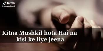 📒 मेरी डायरी - Insaan chahe kitna bhi khush kyun na ho Jab vo akele hota Hai Toh Tok @ sandeepkaru6 dan Tuk OK Koi Insaan khud Khamosh Nahi hota Waqt aur haalat Use Aisa Bana dete Hai @ sandeepkaru6 - ShareChat