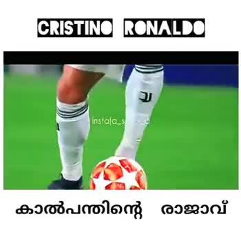 Copa America ⚽ - ShareChat