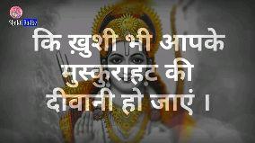 हैप्पी दशहरा - Shakti Radhe | आपके दुखों की सारी बातें पुरानी हो जाएं Shakti Radhe था । afir आपली परिवार को ' डिज - खाद्भुत शुभ - कामना - ShareChat