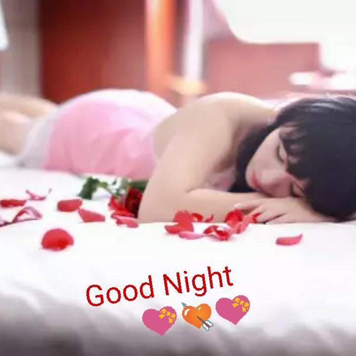 😴 শুভৰাত্ৰি - Good Night Good Night - ShareChat