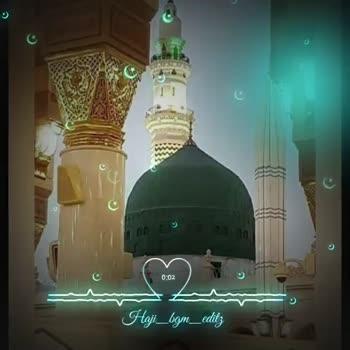 ☪ ரம்ஜான் நமாஸ் - 0 : 17 الحی الحب Haji _ bgm _ editz 0 : 41 Haji _ bgm _ editz - ShareChat