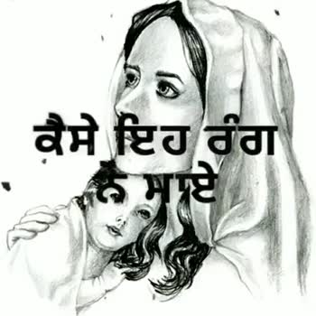 love you ਮਾਂ😙 - ShareChat