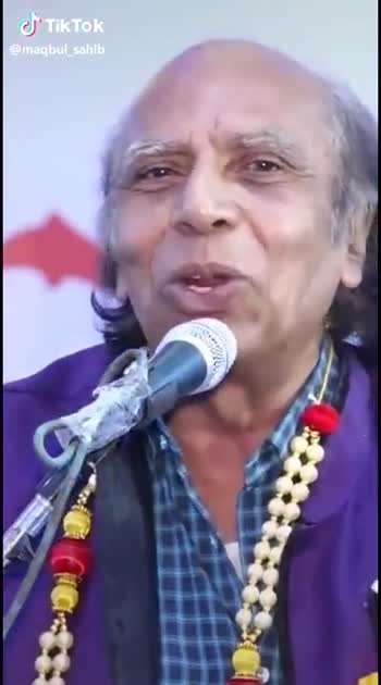 💐हैप्पी बर्थडे दिलीप कुमार - ShareChat