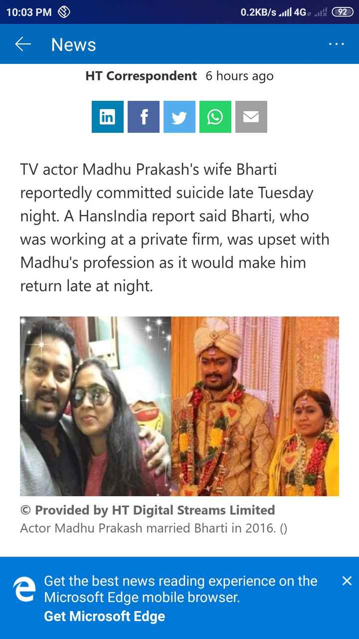 📰 6 अगस्त की न्यूज़ - 10 : 03 PM 0 . 2KB / s Juul 4G . rar 092 6 News HT Correspondent 6 hours ago TV actor Madhu Prakash ' s wife Bharti reportedly committed suicide late Tuesday night . A HansIndia report said Bharti , who was working at a private firm , was upset with Madhu ' s profession as it would make him return late at night . © Provided by HT Digital Streams Limited Actor Madhu Prakash married Bharti in 2016 . ( ) X Get the best news reading experience on the Microsoft Edge mobile browser . Get Microsoft Edge - ShareChat