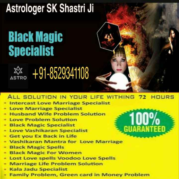 🔯6 दिसंबर का राशिफल/पंचांग🌙 - Astrologer SK Shastri Ji Black Magic Specialist + 91 - 8529341108 ASTRO 100 % ALL SOLUTION IN YOUR LIFE WITHING 72 HOURS - Intercast Love Marriage Specialist - Love Marriage Specialist • Husband Wife Problem Solution - Love Problem Solution • Black Magic Specialist Love Vashikaran Specialist GUARANTEED - Get you Ex Back in Life - Vashikaran Mantra for Love Marriage • Black Magic Spells Black Magic For Women Lost Love spells Voodoo Love Spells Marriage Life Problem Solution • Kala Jadu Specialist • Family Problem , Green card in Money Problem - ShareChat