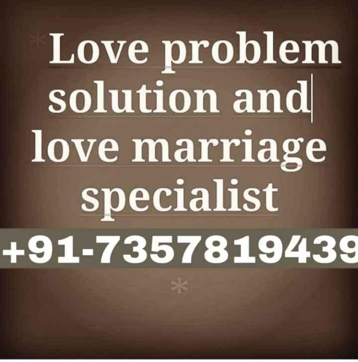 🔯6 फरवरी का राशिफल/पंचांग🌙 - Love problem solution and love marriage specialist + 91 - 7357819439 - ShareChat