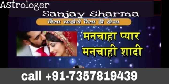 🔯6 फरवरी का राशिफल/पंचांग🌙 - Astrologer Sanjay Sharma जैसा चाहोगे वैसा ही होगा मनचाहा प्यार मनचाही शादी call + 91 - 7357819439 - ShareChat