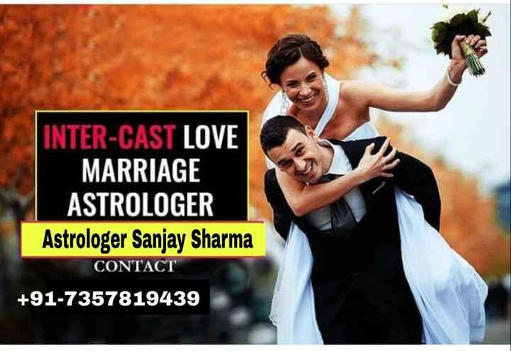 🔯6 फरवरी का राशिफल/पंचांग🌙 - INTER - CAST LOVE MARRIAGE ASTROLOGER Astrologer Sanjay Sharma CONTACT + 91 - 7357819439 - ShareChat