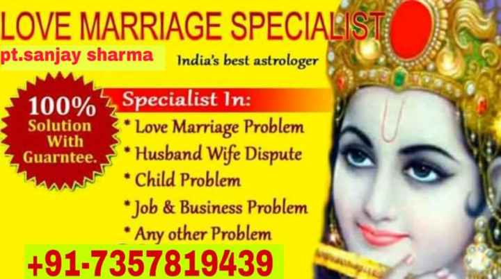 🔯6 फरवरी का राशिफल/पंचांग🌙 - LOVE MARRIAGE SPECIALIST pt . sanjay sharma India ' s best astrologer 100 % 3 Specialist in : Solution Love Marriage Problem With Guarntee . * Husband Wife Dispute * Child Problem * Job & Business Problem * Any other Problem + 91 - 7357819439 - ShareChat
