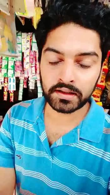 ಮುಂಬೈನಲ್ಲಿ ಮಳೆ - ShareChat