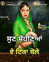 new song sun sohniye by ranjit bawa nd nimrat khaira - ShareChat