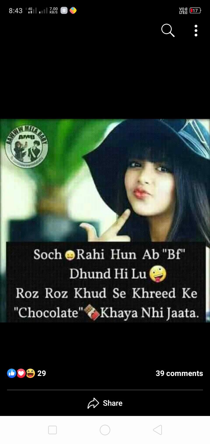 🌾 खेती करण के सुझाव - 8 : 43 461 . . KOOS YES 017 Q : WM SMB Soch Rahi Hun Ab Bf Dhund Hi Lue Roz Roz Khud Se Khreed Ke Chocolate Khaya Nhi Jaata . b . 8 29 39 comments ♡ Share - ShareChat
