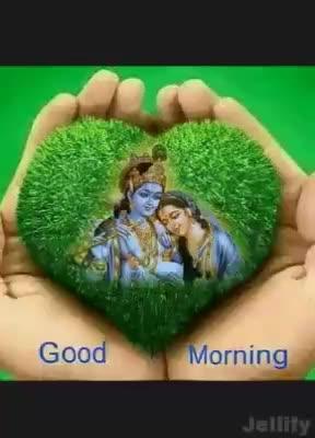 🙏దేవుళ్ళ GIFs - Good Morning Jellity Good Morning Jellity - ShareChat