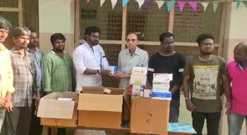 కర్నూలు హాట్ న్యూస్ - ShareChat