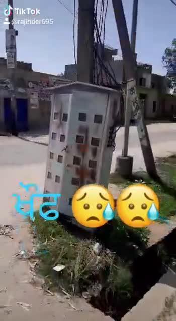 🏠 ਜਨਤਾ ਕਰਫਿਊ ਡੇ ਸੈਲਫੀ 📸 - ShareChat