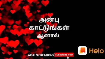 💔 காதல் தோல்வி - - எதுவும் சில காலம் தான் ARUL N CREATIONS SUBSCRIBE NOW THANKS FOR WATCHING SUBSCRIBE NOW ARUL N CREATIONS SUBSCRIBE NOW - ShareChat