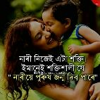 """"""""""""""""""""""""""""""" - Author on ShareChat: Funny, Romantic, Videos, Shayaris, Quotes"""