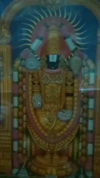 దైవ భక్తి - ShareChat
