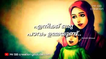 Amma - ShareChat