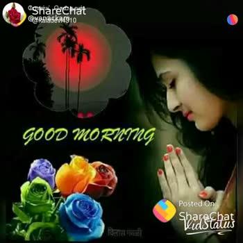 😂 வேடிக்கை விடியோக்கள் - eshareetrait @ eraadka4910 Welike Download app Gode MONG Vid Status ShareChat by Janaki Ramesh * * * vanackam I love my Anna & * * * my child * * * Follow - ShareChat