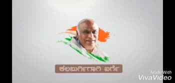 ನನ್ನ ಗೆಳಯ.. ನನ್ನ ಗೆಳಯ.. - Sachin Shirval Made With VivaVideo SachinShirval Made With VivaVideo ಐರಾವತ - ShareChat