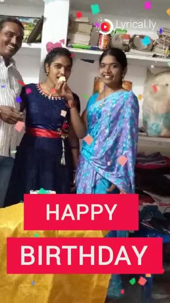 🎂పుట్టిన రోజు - Lyrically BOWLOAD THE MPE HAPPY BIRTHDAY : Lyrical . ly DOWNLOAD THE APP TO YOU - ShareChat
