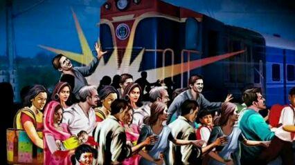 অমৃতসর ট্রেন দুর্ঘটনা - ShareChat