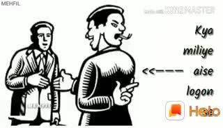 💔दर्द-ए-दिल - MEHFIL KINEMASTER Kya miliye aise logon : Share Shayris , Quotes , WhatsApp Status GETION Google Play - ShareChat