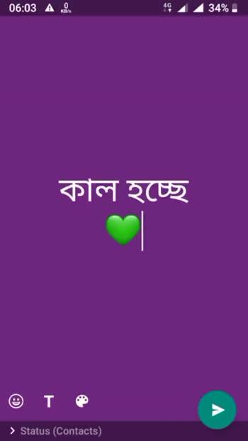 #শুভ ভাইফোঁটা - ShareChat