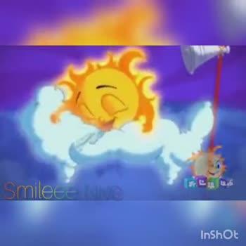 குட்டீஸ் வீடியோ - DO Inshot Smiles cuis Area ! Inshot - ShareChat