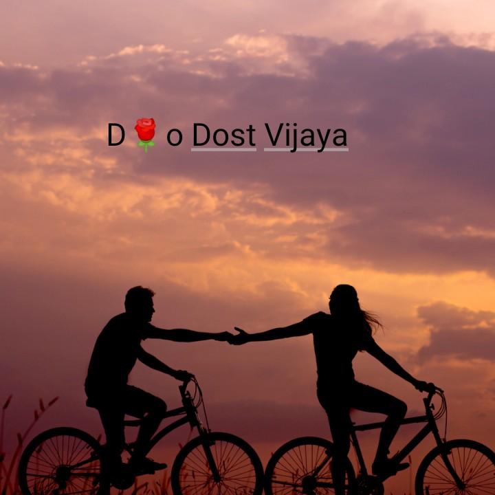 🗳 चुनावी स्टेटस गाने 🎶 - Do Dost Vijaya - ShareChat
