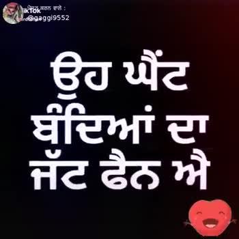👬 ਯਾਰ ਅਣਮੁੱਲੇ - ਪੋਸਟ ਕਰਨ ਵਾਲੇ : @ gaggi9552 ਜਿਹੜੇ ਕੀਤੇ ਮੰਗ ਮ ਗ ਕ Posted on @ dalerdhiman ShareChat Gaggi Boparai gaggi9552 ਸ਼ੇਅਰਚੈਟ ਦੇ ਨਾਲ ਬੱਲੇ ਬੱਲੇ Follow - ShareChat