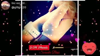 💖 ਦਿਲ ਦੇ ਜਜਬਾਤ - ਪੋਸਟ ਕਰਨ ਵਾਲੇ : @ gillgi 20 S / M Music Surinda : BS surinder Br ShareChat taranveergill gillgill20 I LOVE SHARECHAT @ @ Follow - ShareChat