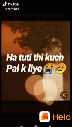 💔दर्द-ए-दिल - Chalab Dekh 0 ଜ୍ଞାଭ @ npriyal63 + Google Play Store : share Shayris , Quotes , WhatsApp status TopBuzz Global 12 INSTALL Downloads 27003 Thriving online community with jokes , shayari collections and viral gossip READ MORE - ShareChat