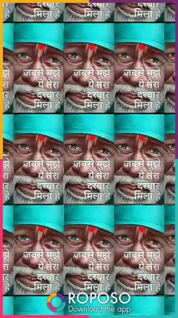 🙏 भक्ति - जबसे ROPOSO Download the app ROPOSO India ' s no . 1 video app Download now : - ShareChat