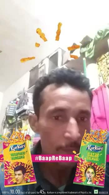 BaapReBaap - ShareChat