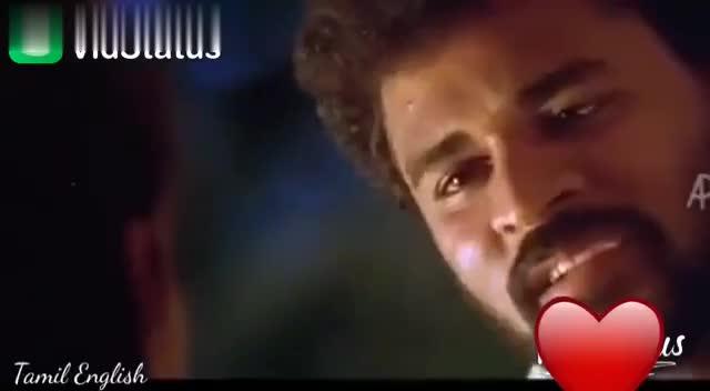 😉 காதல் ஸ்டேட்டஸ் - Download from Tamil English Download from Tamil English - ShareChat