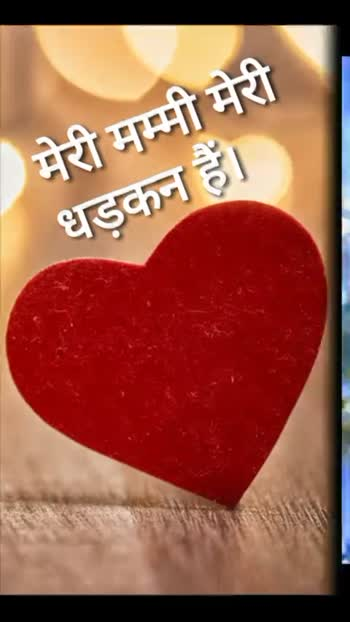 🖋 शेयरचैट Quotes - ShareChat