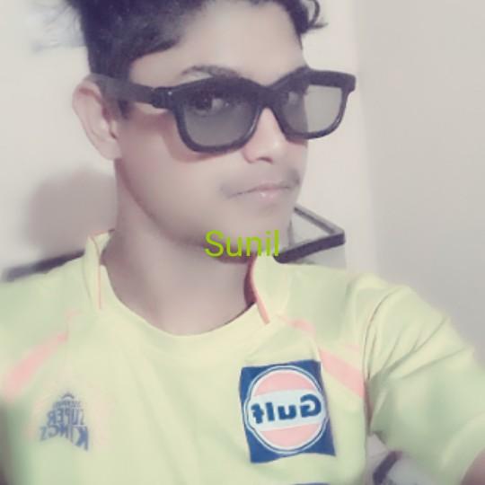 🔊रिंगटोन - Sunil Hlu ? - ShareChat