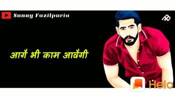 हरियाणा की धरोहर - Sunny Fazilpuria देशी थे देशी हैं । : Share Shayris , Quotes , WhatsApp Status Google Play - ShareChat
