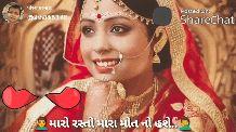 dinesh - ShareChat