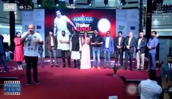 മധുരരാജ - LIVE o 1 . 2k AL WAHIDA MALL MADHLIA RAJA LUNCH BIOTERO PHARS EURO LIVE 1 . 2k WALIOMALL MADIS RALA PHARS FILm - ShareChat