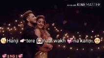 तेरा मेरा साथ 😍 - Made with KINEMASTER Hanji tere naal wakh na karin . . . | | NS I - ShareChat
