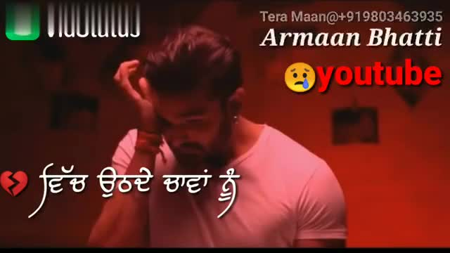 video 😊😊😊status - Download from Tera Maan @ + 919803463935 Armaan Bhatti youtube ਉਹ ਨਜ਼ਰ ਕਿਤੇ ਨਾ ਆਉਂਦੀ ਕਿਥੋਂ ਲੱਭ ਲਈਏ Download from Tera Maan @ + 919803463935 Armaan Bhatti youtube MOHOŠČA @ + 919803463935 - ShareChat