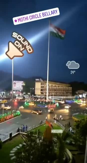 👉ట్రై కలర్ రంగోలి - ShareChat