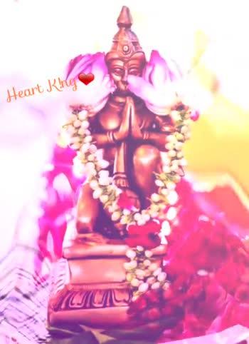 ಜೈ ಆಂಜನೇಯ - Heart Kings Heart Rings - ShareChat