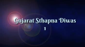 ગુજરાત સ્થાપના દિવસ - காட்போன் இரு - Like Share & Subscribe - ShareChat