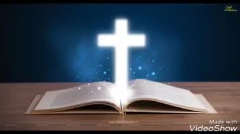 ⛪ Holy Jesus - ShareChat