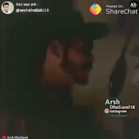 ghaint sardar di ghaint sardarni 😘 - ShareChat